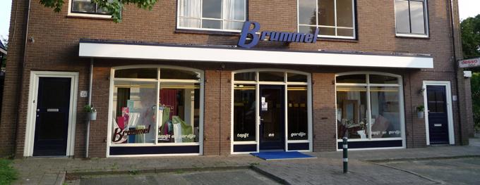 Brummel Woninginrichting